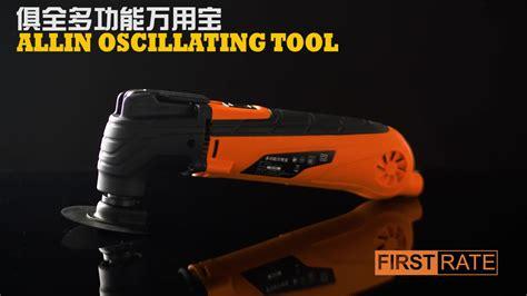 Professional Electric Oscillating Multi Tool Blades