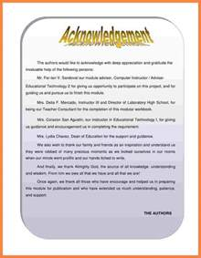 8 acknowledgement for teacher bussines proposal 2017