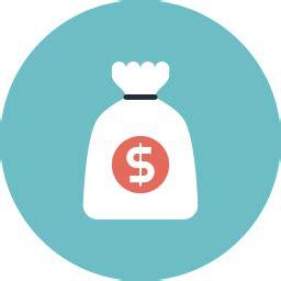 icon design price advancepro technologies inventory management software