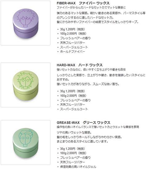 Arimino Spice Neo Grease 100g 楽天市場 最大100円クーポン アリミノ スパイスネオ grease wax グリースワックス 100g