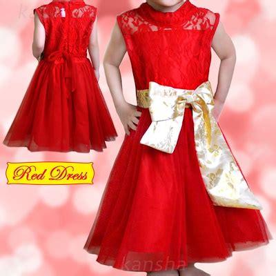 Celana Bayi Buka Pers Libby 0 3 Bulan Putih qoo10 reddress4 6 fashion