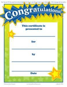 congratulations poster template printable congratulations award for teachers free