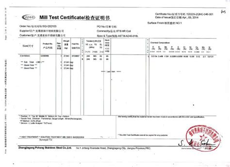As Stainless 201 1 14 Diameter 32 Mm Panjang 500 Mm quality stainless steel sheet stainless steel plates on sale