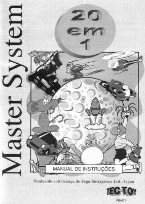 20-em-1 ROM - Sega Master System (Sega Master) | Emulator