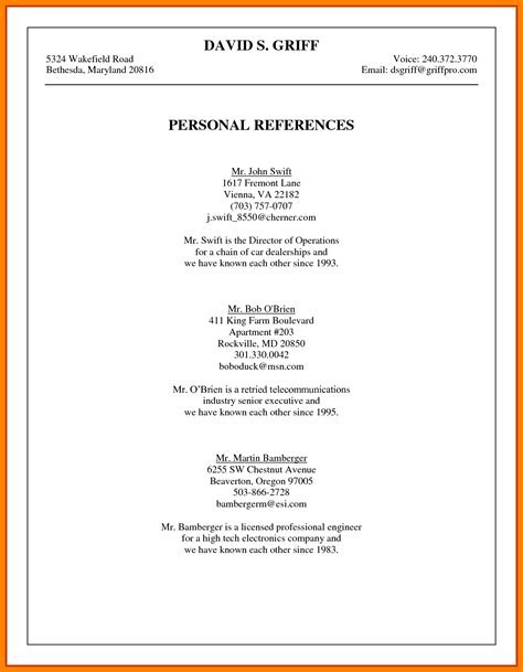 8 personal reference list template commerce invoice