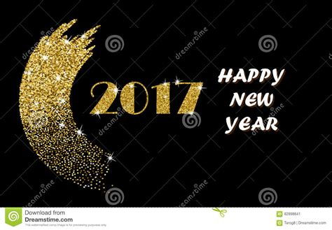 happy new year title vector happy new year 2017 gold design vector