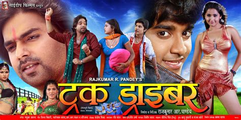 film gana full hd bhojpuri video hd 2015 search results calendar 2015