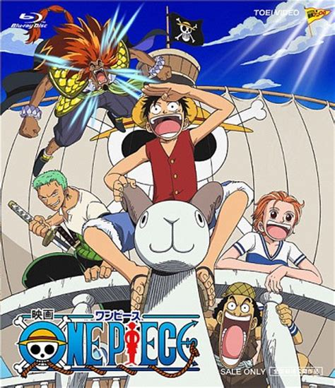 film one piece arabic arab anime جميع افلام one piece مترجم عربي