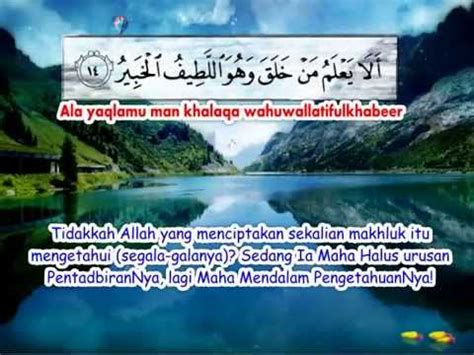 bacaan al mathurat pagi yang sungguh merdu doa akasah doovi