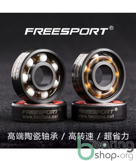 Bearing 608 Hybrid Ceramic Freesport Zr02 freesport 608 hybrid ceramic bearings abec9 inline roller skate rodamientos for free line skate