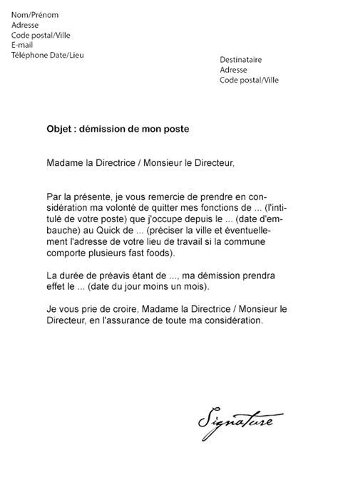 Exemple De Lettre De Demission Pour Lycée Lettre De D 233 Mission Fast Food Mod 232 Le De Lettre