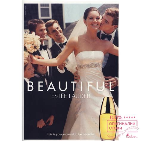 Beautiful By Estee Lauder Tester beautiful by est 233 e lauder edp 75ml for tester unit