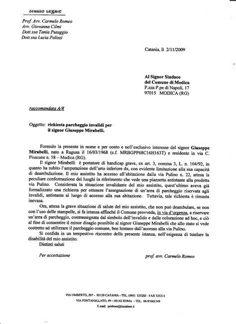 esempi di lettere formali in italiano come scrivere una lettera formale in italiano esempio mc