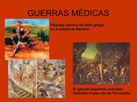 diplomado en imagenes medicas ulicori grecia