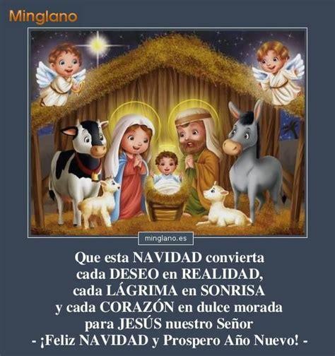imagenes y frases de navidad cristianas m 225 s de 25 ideas incre 237 bles sobre frases de navidad