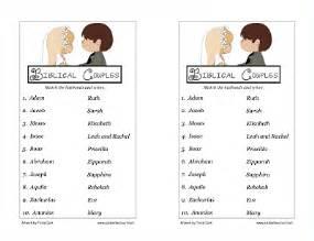 Biblical couples matching game printable made 2 b creative