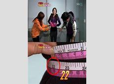 KARA's Goo Hara Reveals Secret to her 22 Inch Waist | Soompi Hyuna Legs