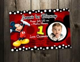 mickey mouse birthday invitation upadesigns digital on artfire