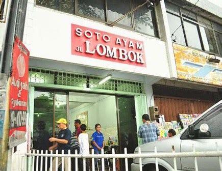 Harga Ayam Bakar Purbasari Gempol soto lombok wisata kuliner