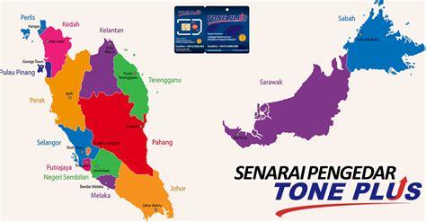 Senarai Oven Di Malaysia senarai pengedar tone plus di seluruh malaysia tips tone