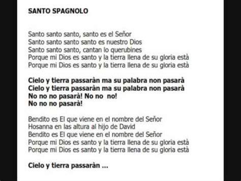 santo testo santo spagnolo