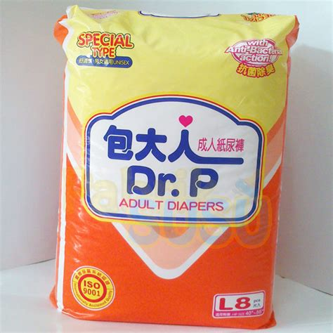 Murah Dr P Diapers M10 Basic dr p special type l8 pabrik detil toko