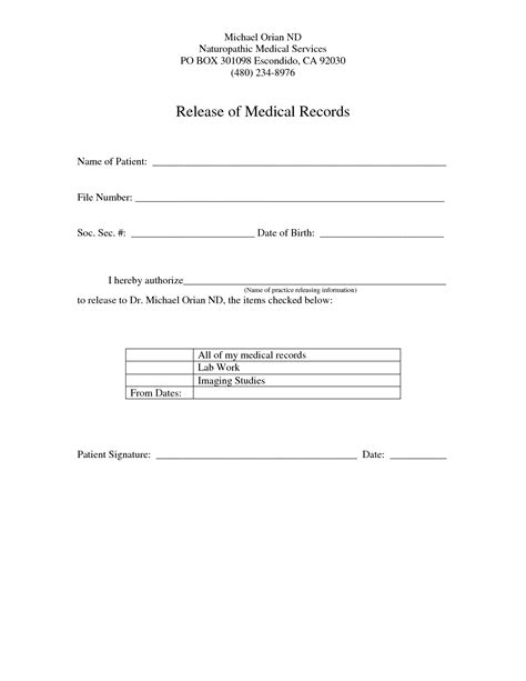 request for release of records template best photos of simple records request form