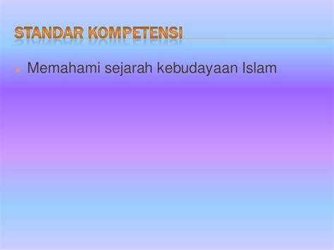 free download film sejarah kebudayaan islam sejarah kebudayaan islam