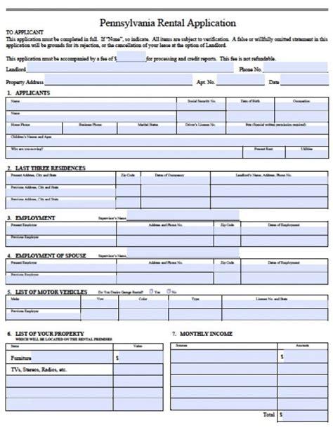 free new york rental application pdf word doc