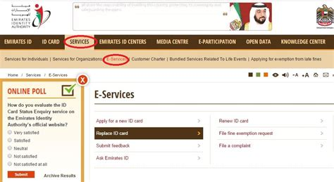 emirates id status check status of uae id card online uae expatriates