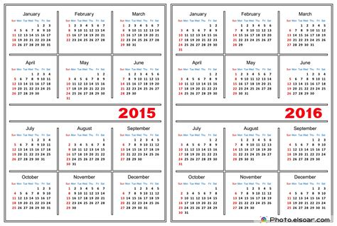 printable calendar 2015 through 2016 2016 calendar to print 2017 printable calendar