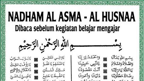 free download mp3 asmaul husna dan artinya download mp3 religi asmaul husna download nadhom asmaul