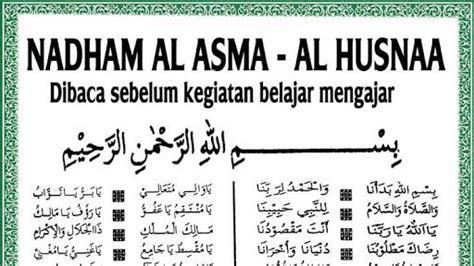 download mp3 religi asmaul husna download nadhom asmaul husna mp3 isodonk