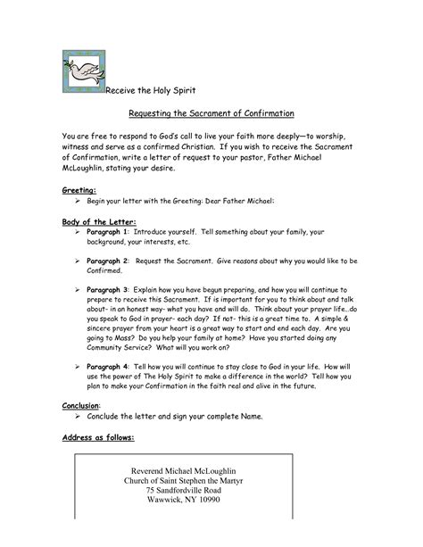 Sponsor Letter Confirmation best photos of template of confirmation letter for church