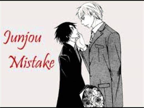 Qué opinan de Junjou Mistake? 💲👔   Hybrid Romántica Amino ... Junjou Mistake