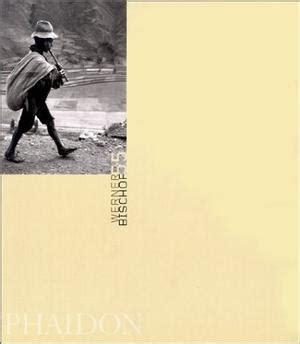 libro walker evans phaidon 55s phaidon 55 photography phaidon store