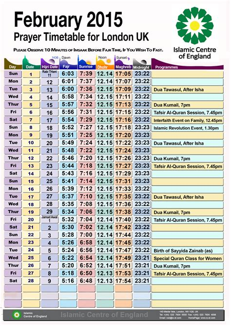 makki masjid prayer table timetable