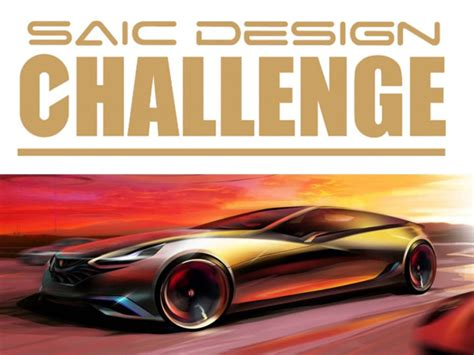 boston motors design competition car body design saic 4th roewe mg cup design competition car body design