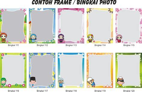 Paket Frame 1 Paket Frame Imuet Setiaku Desain Grafis
