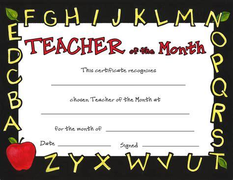 teacher of the month certificate template great teacher 2017