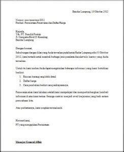 contoh surat penawaran permintaan dan kerja sama