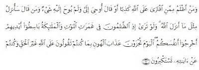 Siapkah Engkau Menghadapi Sakitnya Maut menghadapi dahsyatnya kematian menurut islam kehidupan islam