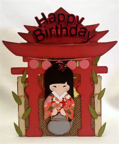 Birthday Card Japanese