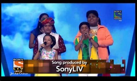 India Idol indian idol junior 2015 song choona hai aasma top 10