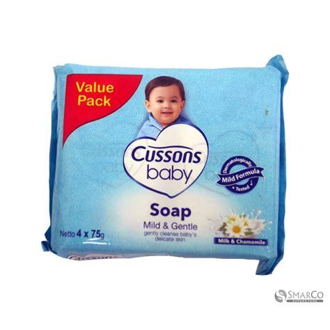 Bedak Herocyn 75 Gr detil produk cb soap mild gentle b4 75 gr 6061010060334 8888103200037 superstore the smart choice