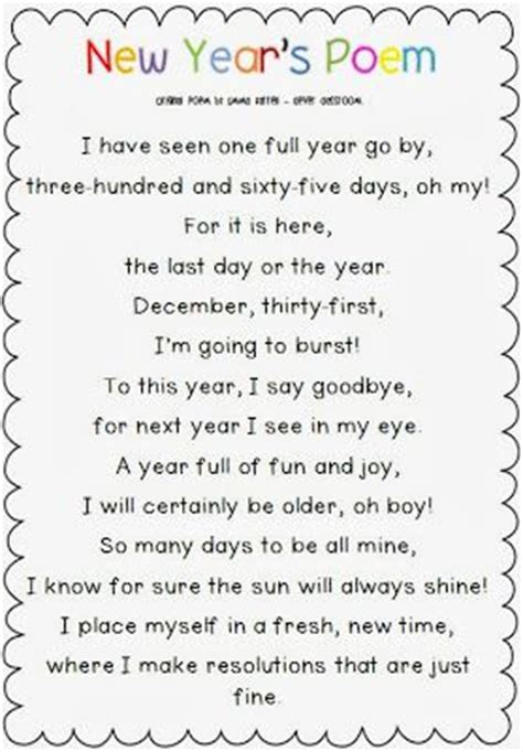 new year poem ks2 1000 ideas about happy new year poem on new
