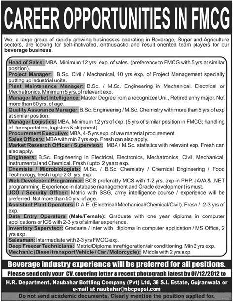 nnpc group recruitment 2012 jobs and vacancies in naubahar bottling company nbc jobs 2012 manufacturer of