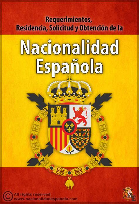apellidos que recibiran nacionalidad espaola nacionalidad espaola por residencia 2016