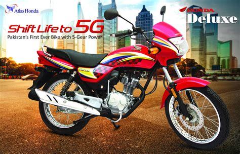 honda parts pakistan best 5 new motorcycles in pakistan 1 5 lacs