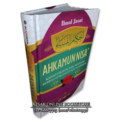 Buku Islam Diktat Ahkamun Nisa ahkamun nisa karya al imam ibn al jauzi